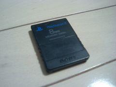 送料込み・PS2・純正メモリーカード・8MB・ブラック