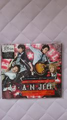 A.N.JELL WITH TBS「美男ですね」MUSIC COLLECTION3枚組☆CD+DVD