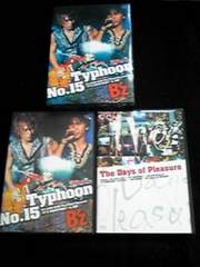 B'z LIVE GYM Pleasure Typhoon No.15 DVD ���� ���C�u ����