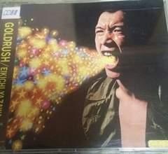 CD選書 矢沢永吉 GOLDRUSH 帯なし