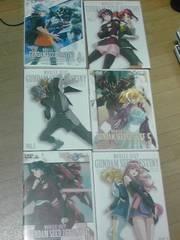 ガンダムSEEDデスティニー4巻5巻6巻