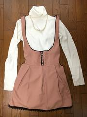 【Secret Magic】ピンクベージュジャンパースカート