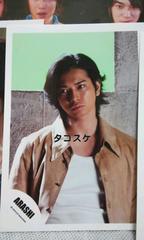 公式!『To be free』PV 松本さん36