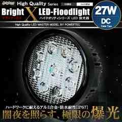 ��LED������ 27W �ی^ DC 12V 24V �h�o �h��