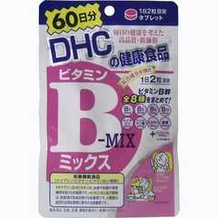 DHC ビタミンBミックス 120粒・60日分