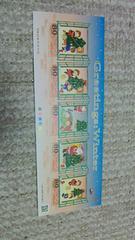 シール切手グリーティング平成23年11月10日80円×5枚