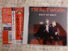 TM NETWORK「ベスト・オブ・ベスト」帯付/小室哲哉