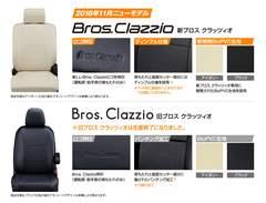 Bros.Clazzioシートカバー タント/カスタム L375/385後期