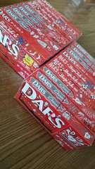 『ダース/ミルク』チョコレート☆10箱入り×2セット(計20箱)チョコ