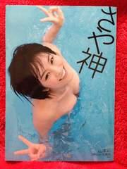 NMB48 �R�{�� ����_ �t�@�[�X�g�ʐ^�W�|�X�^�[�t�� AKB48