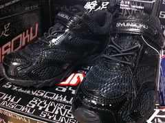 瞬足 子供靴 スニーカー 男の子 黒 ブラック 22.5cm JJ167