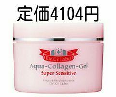 シーラボ☆薬用アクアゲルSセンシティブ[敏感肌用クリーム]定価4104円