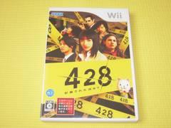 Wii★即決★428 封鎖された渋谷で★箱説付★AVG
