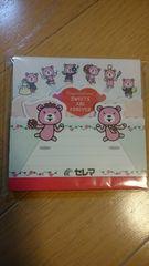冠婚葬祭セレマ♪結婚式/クマのメモ帳/ピンクくま♪