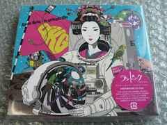 ★新品★ASIAN KUNG-FU GENERATION【ランドマーク】初回盤CD+DVD