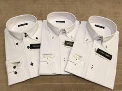 長袖新品ワイシャツ 白ドビー 3枚セット Mサイズ