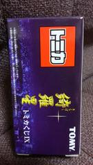 トミカ トミカくじNo.11 綺羅星シリーズ ホンダビート 未使用新品