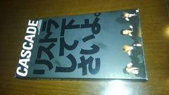 CASCADEカスケード/リストラして下さいよ。/00年LIVE VHS/廃盤