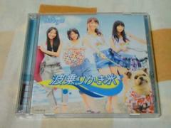 CD�{DVD Not yet �g��肩���X TYPE-B AKB48