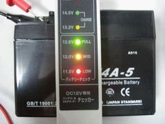■新品YTR4A-BS(4A-5)互換ドリーム50マグナ50バッテリー