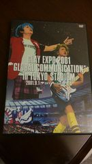 GLAY/EXPO 2001 GLOBAL COMMUNICATION/東京ドーム/限定LIVE DVD