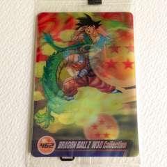 ◎ドラゴンボールZ W3Dコレクション カード孫悟空(子供)孫悟空(大人) 462