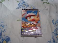 【新品PSP】実況パワフルプロ野球2011