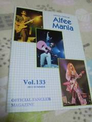 THE ALFEE アルフィーマニア 2012年夏 会報133号