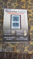 新品★ウェーブキャッチャーデジタル日めくり★電波時計★