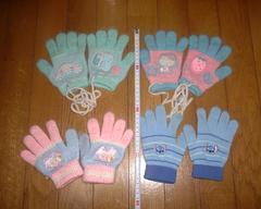 子供用手袋 4点set