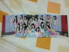 NMB48 ヤングジャンプ2013 No.44付録 カモネギックス 差し替えジャケット