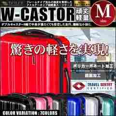 ★スーツケース Mサイズ 中型 鏡面 ファスナー グリーン