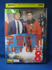 k22 レンタル版★DVD 宇宙兄弟 小栗旬 岡田将生