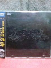 [送料無料] SIAM SHADE(シャムシェイド) V6 LIVE男樹