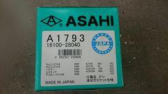 ウォーターポンプ ACU10W ACR30W AZR60 ノア ヴォクシー