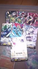 カードファイト!!ヴァンガードまとめ売り7枚
