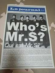 �i�I���O��Le journal�wSMAP Mr.S?�x����с��A