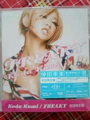 N:倖田來未FREAKY[初回限定盤]★CD+DVD美品RUN FOR YOUR LIFE