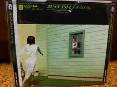 スピッツ ソラトビデオ・カスタム DVD 極美品 正規品