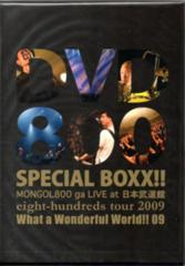 �V�iDVD800 SPECIAL BOXX!! �����S��800 MONGOL800