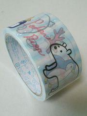 キュートパッキングテープペンギンとシロクマ