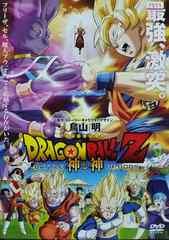 ����DVD �h���S���{�[��Z  �_�Ɛ_