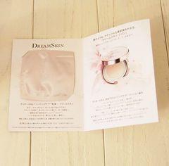 Dior カプチュール トータル ドリームスキン 乳液