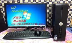 �������� �����\4�R�A Quad ��� 4GB �ŐVWindows10 DVD�Y�t