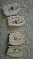 ★ベビーミトン 手袋 ミッフィー♪2セット★
