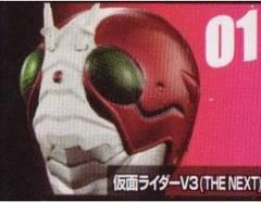 ライダーマスクコレクション Vol..4 仮面ライダーV3 THE NEXT 発光台座