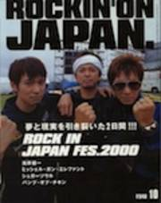 ROCKIN' ON JAPAN vol.193 �X�s�b�c ���c���� �g��a��