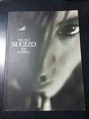 SUGIZO ピアノ・ソロ・インストゥルメンツ『TRUTH?』CD付◆LUNA SEAX JAPAN