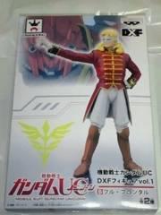 ガンダムUC DXF フィギュア vol.1 フロンタル