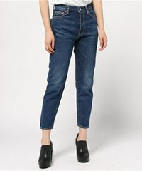 SLY Pauline SV Ankle Tapered2-B